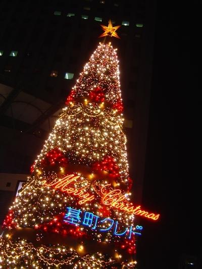 広島基町クレド2003