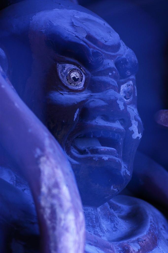 NIOH IN BLUE