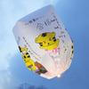空高く舞う紙風船
