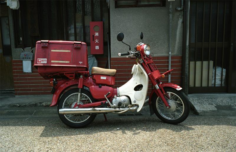 ならまち〒バイク