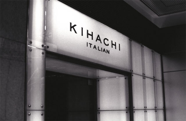 キハチ イタリアン