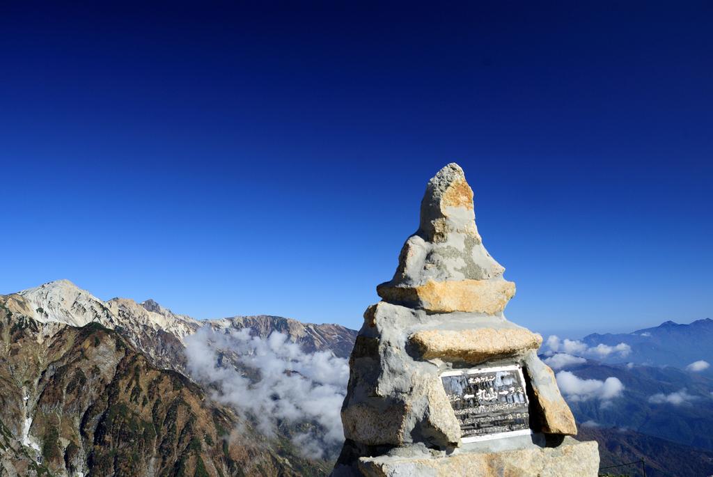 雲上の丸山ケルン