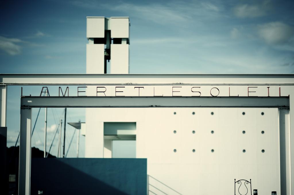 Le ciel et la église