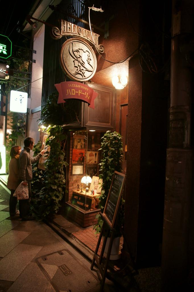 先斗町の洋食屋さん