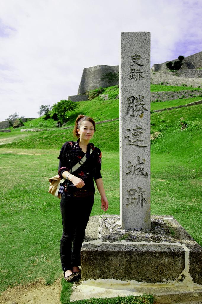 世界遺産 沖縄 勝連城跡-15