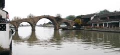 朱家角 石組み橋
