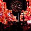 田祭り YO・TA・KA 行燈 Ⅰ
