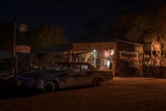 Sheriff's break