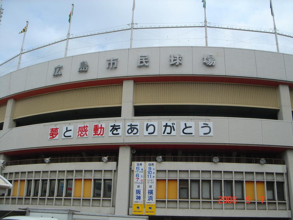 今年で最後の市民球場。