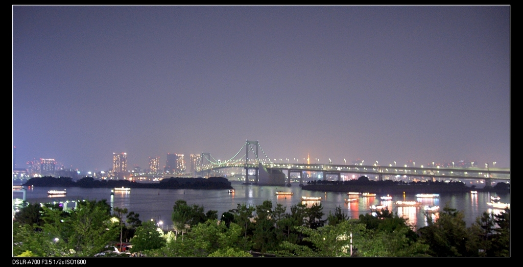 ´08初夏・お台場