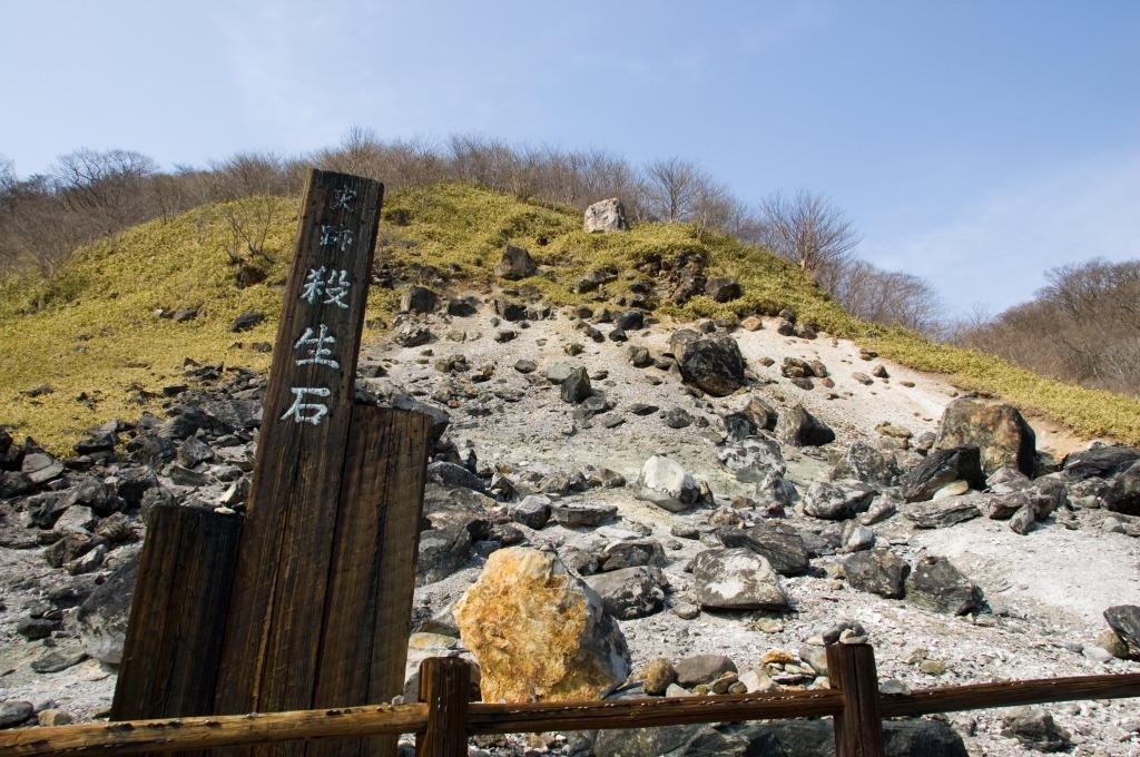 200903那須_006