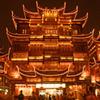上海不夜城