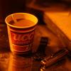 さくさんくさいコーヒー