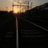 鉄路の日暮れ
