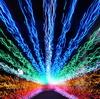 虹のトンネル