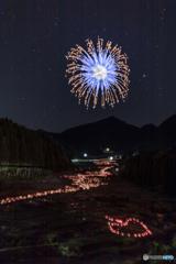 Rice terrace art fireworks