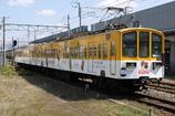近江鉄道 ダイドードリンコ広告列車