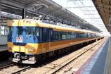 近鉄12200系スナックカー特急名古屋行き