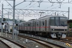 名鉄瀬戸線3300系と喜多山仮設駅