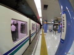 新長田駅(海岸線)
