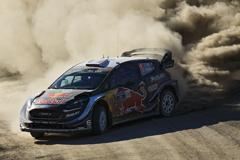 2018 FIM WRC Rd.3 Guanajuato Mexico 2/5