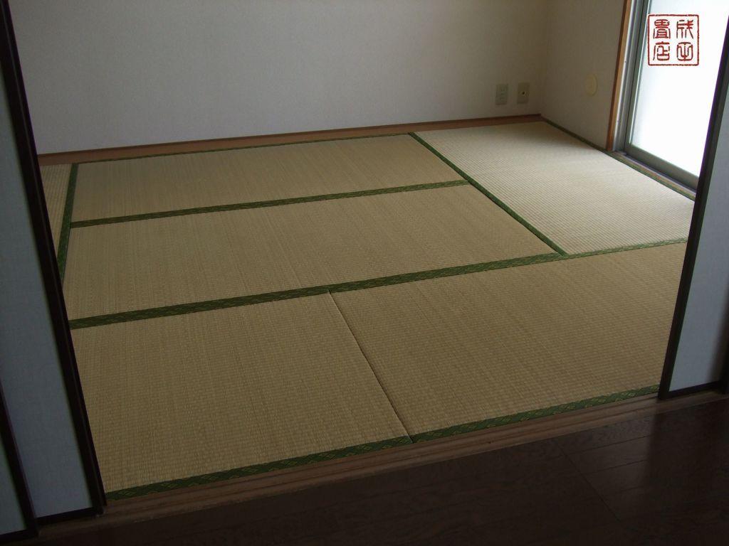 杉戸とねり2-710-02