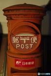 昭和ポスト