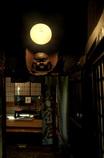 嵯峨野の鮎茶屋
