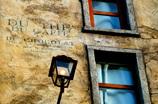 カフェのある街角
