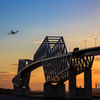 夕暮れ風景 〜 ゲートブリッジと飛行機と
