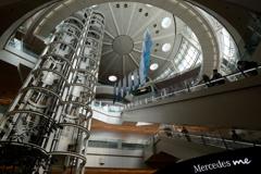 Haneda Dome