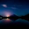 Blue Night - Shooting Star? -