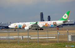 「良い空~」EVR Hello Kitty A330-202 B-16333