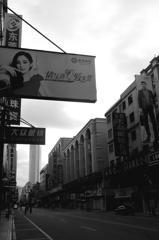 中国 厚街