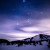 浅間山と満天の星空 〜 雪と薄雲 〜