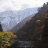 大山 賽の河原