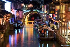 思い出の運河古鎮