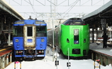 Blue And Green, Up North And South