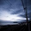 late fall sunset enoshima