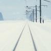 白霧のムコウ