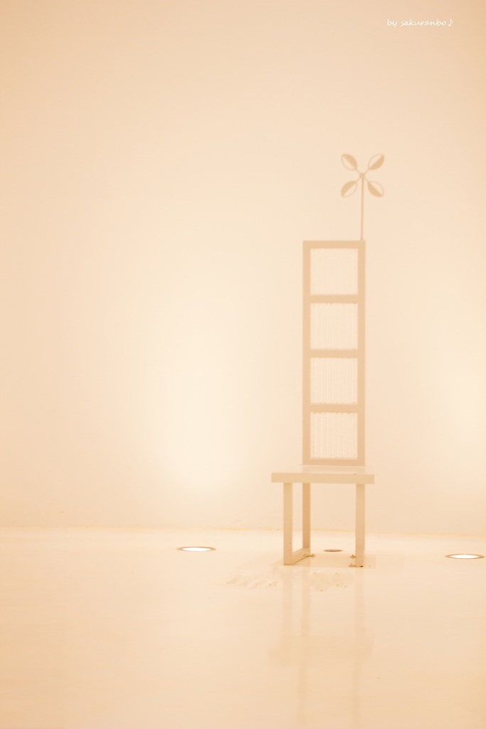風車のイス
