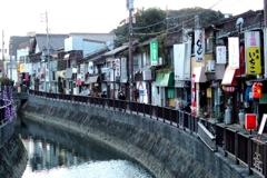 福岡・折尾 堀川運河沿い飲み屋街 1