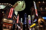 いかにも大阪