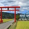 日本に向けて北を定めよ
