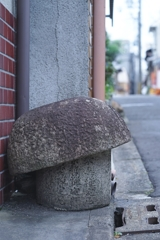 京都 町のお守り
