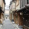 京都  雪の中の宮川町