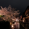 京都  祇園白川