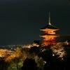 京都 清水寺 桜と三重塔