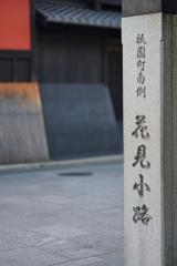 京都 早朝の祇園