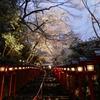 京都 富正月 貴船神社にて